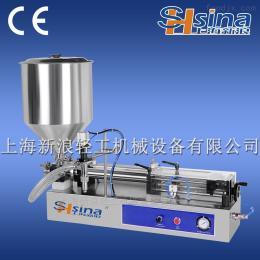 上海新浪-不銹鋼食品氣動灌裝機