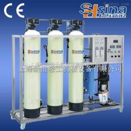LRO-SXL反渗透水处理设备