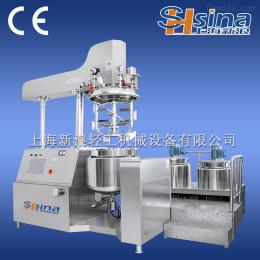 SHSINA-脂肪乳高速乳化机