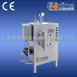 上海新浪立式蒸汽锅炉