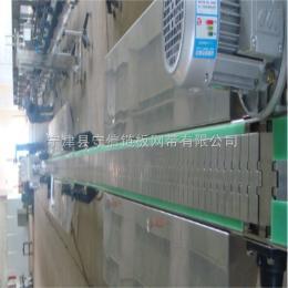 LB-2411鏈板輸送機