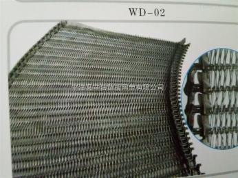 WD-02加密型螺旋网带质量好型号齐全