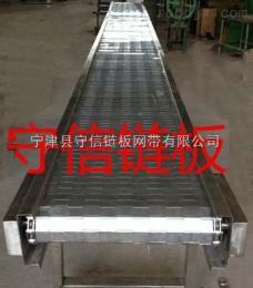 厂家供应不锈钢输送带输送机