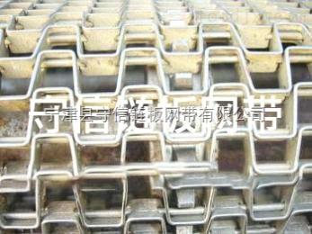 输送链板式输送设备配件马蹄链