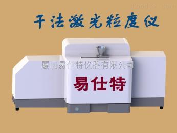 水泥激光粒度測試儀詳細技術參數及優勢特點