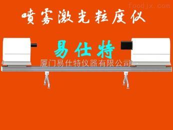 噴霧激光粒徑測定儀性能特點及技術參數