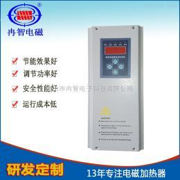 RZ廠家直銷40KW電磁加熱器擠出機 造粒機