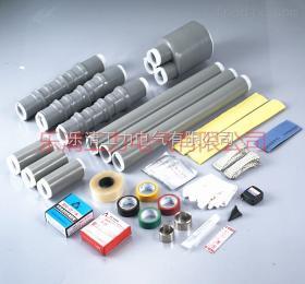 WLS-10/3.1全冷縮硅橡膠10KV戶外三芯冷縮電纜終端頭25-50平方合理價格