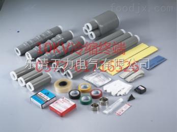 10KV电力电缆附件WLS-10/3.1户外三芯冷缩电缆终端头