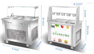 hx-cbj-20格琳斯炒冰机商用双锅双压炒酸奶机炒果汁沙冰机泰式炒冰淇淋卷机