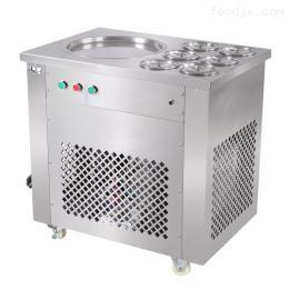 CB-101单锅炒冰机 商用炒酸奶机 冰淇淋炒冰机 厂家直销