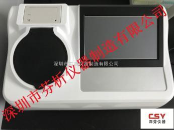 CSY-GF精密光谱酱油中食盐检测仪