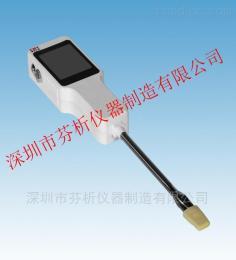 CSY-SDC觸摸屏食用油品質快檢儀