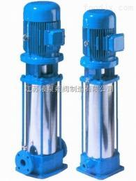 厂家直销供应GDL立式多级管道离心泵  GDL多级泵