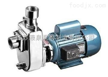 LQFZ直联式耐腐蚀化工泵 不锈钢管道式化工泵