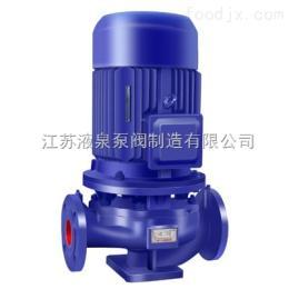 立式单级管道离心泵,ISG立式单级管道离心泵
