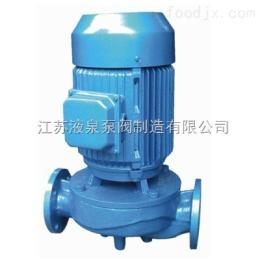 液泉IHG立式化工泵 耐腐蚀泵化工泵