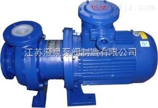 CQB-FCQB-F氟塑料磁力耐腐蝕化工泵,磁力驅動耐腐蝕化工泵