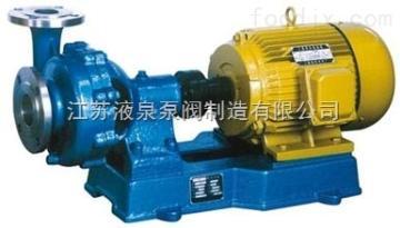 IH耐腐蚀化工泵,不锈钢耐腐蚀化工泵