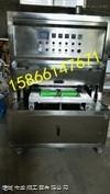1100方形盒式真空包装机 气调锁鲜盒式包装设备