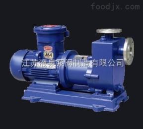 ZCQ自吸磁力泵,ZCQ不銹鋼磁力化工泵