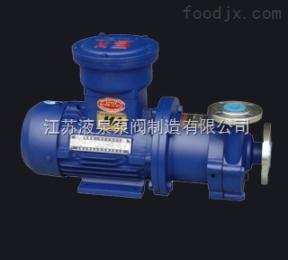 CQ磁力泵,CQ不銹鋼磁力泵,CQ型磁力化工泵