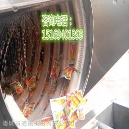 1100泡椒猪皮袋子滚筒洗袋机   鸭掌鼓泡洗袋机