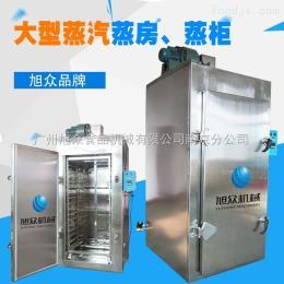 蒸柜厨房蒸柜,蒸包子馒头的机器