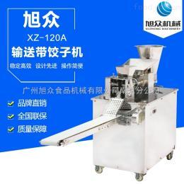 JGB-120-5A苏州专业销售花边饺子机器,昆山包合式饺子机,饺子自动成型机