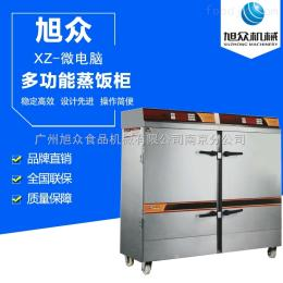 CH-A-150南京旭众全自动微电脑蒸饭柜,电脑控制蒸饭柜,方便实用蒸煮设备