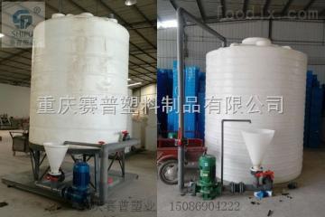 PT-10000四川减水剂复配设备 外加剂储罐厂家直销 10吨塑料搅拌罐