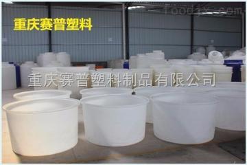 M500塑料发酵桶发酵罐500升粮食发酵桶厂家直销食品级塑料圆桶