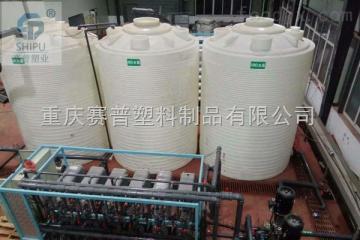 MC1000重庆水处理加药设备厂家直销PE加药箱化工搅拌桶