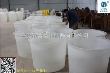 500升贵州遵义PE 500升发酵桶厂家直销