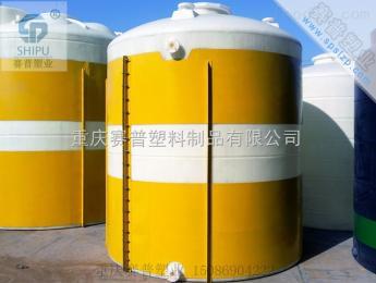 PT-10000貴州硫酸儲罐 10噸酸堿儲罐價格