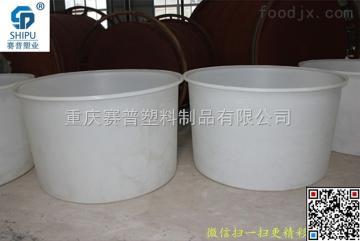 300升四川达州0.3吨塑料发酵桶厂家直销