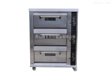 JMBC309山东商用烘焙设备三层电烤箱青岛生产设备蛋糕饼房面包房用JMBC309