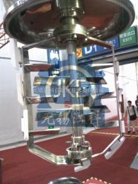 无锡江科 石蜡乳液生产用真空均质乳化机