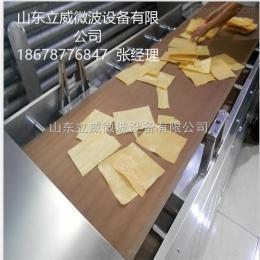 LW-20HMV-4X豆制品微波烘干杀菌设备-