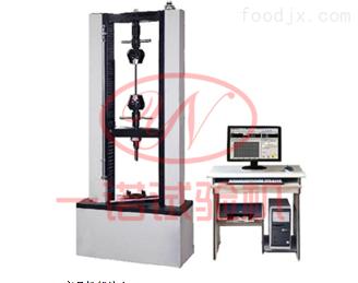 WDW-50微机控制外墙保温材料万能试验机厂家现货
