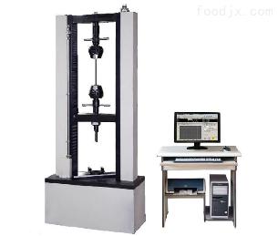 WDW安全带抗拉强度检测设备2015zui新报价