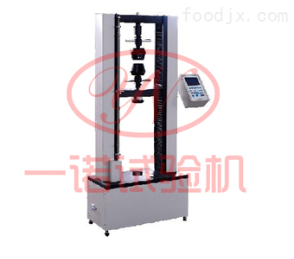 WDS紙箱壓力試驗機一諾廠家直銷