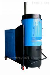 IV1250D供应松江电动定制大功率除尘设备铁块石块清理用工业集尘器