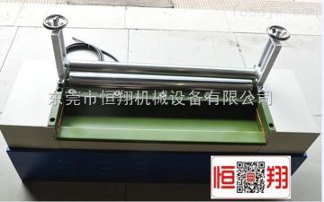 HX-S600L  HX-S800L厂家直销深圳恒翔热熔胶过胶机,5000元/台