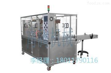 XT-480可調式透明膜三維包裝機(帶防偽易拉線)