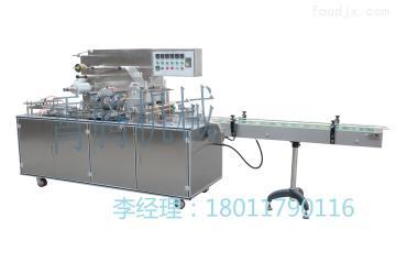 XT-300可调式透明膜包装机(带防伪易拉线)