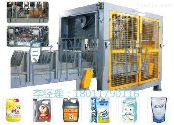 XT-ZXJ20抓取式自动装箱机