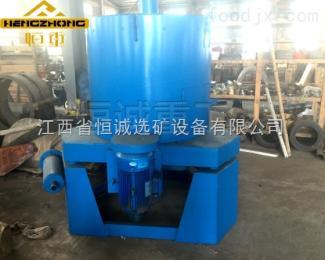 水套式离心机 选矿离心机首选水套离心机