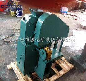 供应高效锤式破碎机 高产量优质石料粉碎机 PC系列锤式破碎设备
