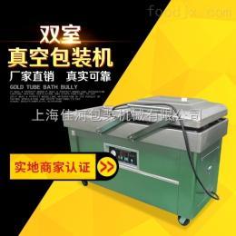 DZQ-400/2s上海厂家 生产 销售    高效率 大产量   双室   食品真空包装机